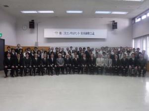 R01全体会議4