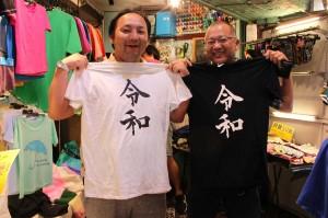 台湾写真8
