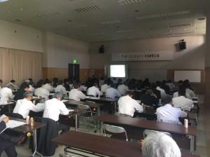 R01全体会議3