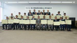 旭川・27年度開建部長表彰(業務)